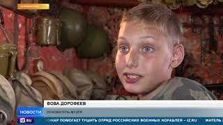 Мальчик из Калининграда своими руками создал музей ВОВ