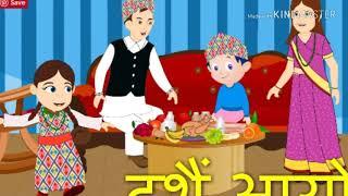 Dashain song karaoke  Barsa ra dinma aaune dashain ra tihar