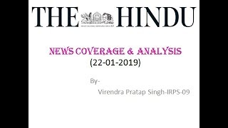"""Daily News Analysis  from """"The Hindu"""" News papaer dated 22-01-2019"""