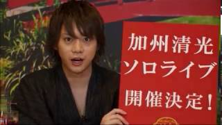 2017.07.30 23:00~ SHOWROOM配信 2.5Dカフェサテライトスタジオ 佐藤...