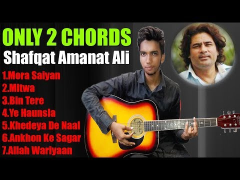 2 Easy Chords - 7 Songs Best Mashup - Shafqat AA - Beginners Guitar Lesson