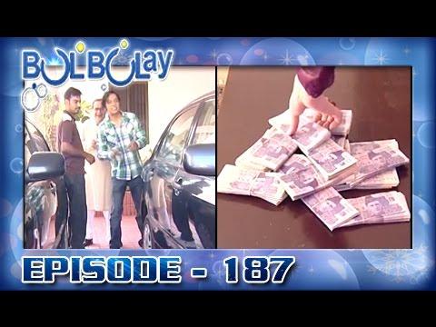 Bulbulay Ep 187 - ARY Digital Drama