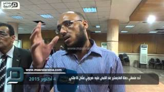 بالفيديو: منسق بحملة الماجستير: ضربوني بغل عشان ملتحي