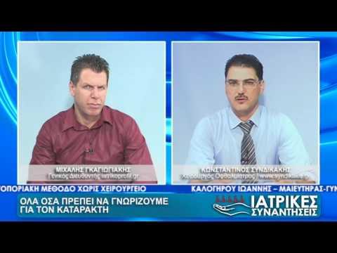 Ιατρικές Συναντήσεις 30 -  Κων. Συνδικάκης | 19-06-17 |  SBC TV