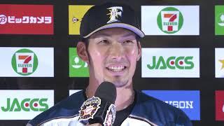 2019年4月24日 北海道日本ハム・ロドリゲス投手・大田選手ヒーローインタビュー