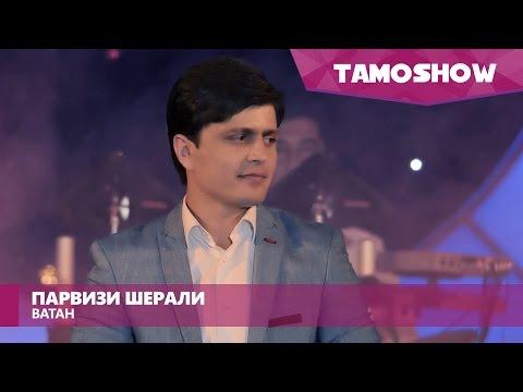 ШЕРАЛИ ДЖУРАЕВ ВАТАН MP3 СКАЧАТЬ БЕСПЛАТНО