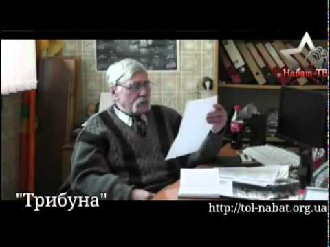 Пенсия по Чернобылю: кто ее получает, сколько?