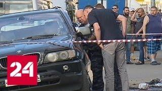 Смотреть видео Авария в Коммунарке: водители Lexus и BMW были лишены прав - Россия 24 онлайн