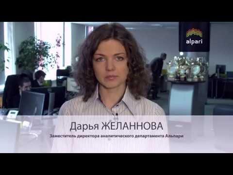 Торги на Московской бирже открылись снижением доллара и евро