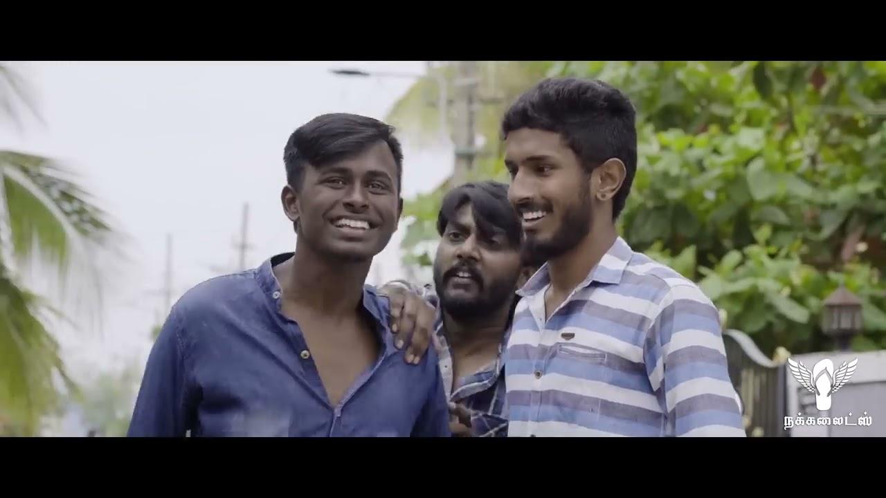 friends-alaparaigal-2-nakkalites