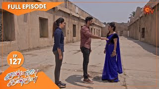 Kannana Kanne - Ep 127 | 03 April 2021 | Sun TV Serial | Tamil Serial