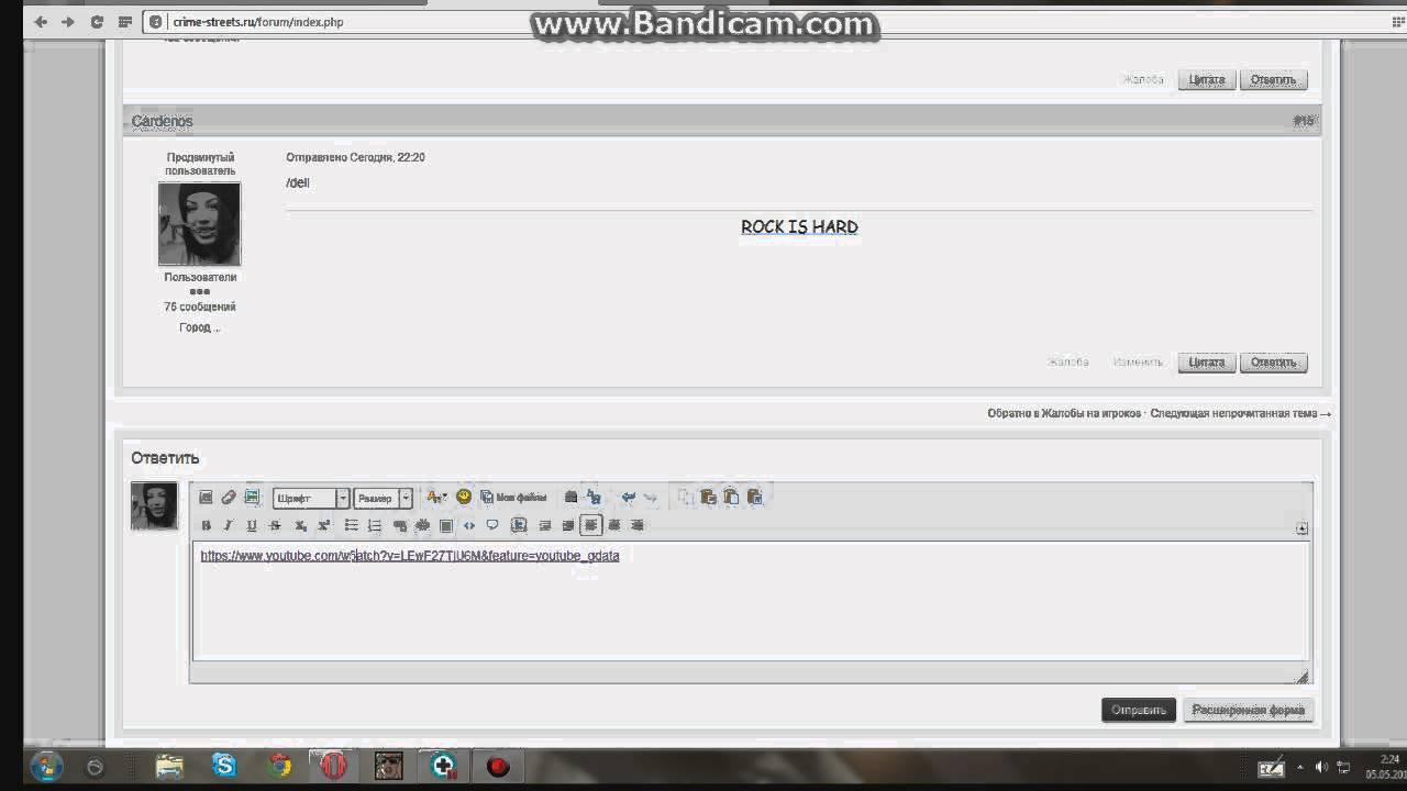 IDirect - Массовые рассылки в Инстаграм 12