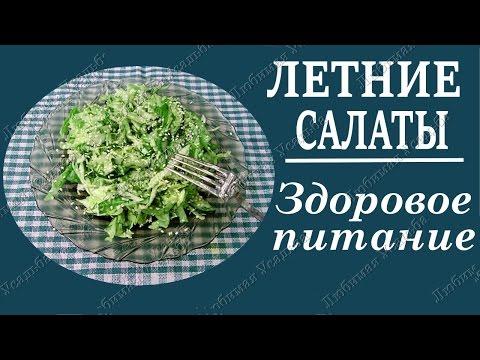 Домашняя кухня. Простые кулинарные рецепты для начинающих