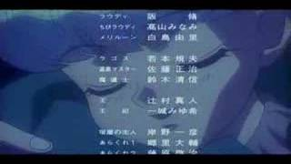 Slayers The Motion Picture eng dub Part 8/8