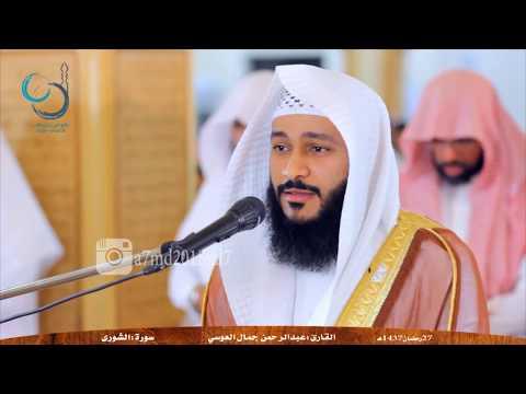Abdul Rahman Al Ossi - Surah Ash-Shura (42)