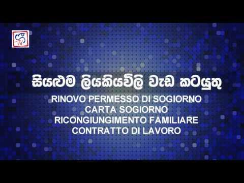 RnD Agenzia d'affari e Commissioni Napoli
