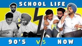 School Life In 90's V/S NOW | SahibNoor Singh