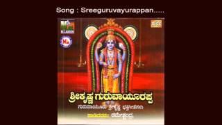 Sree guruvayurappan - Sree Krishna Guruvayurappa