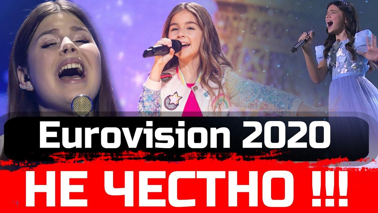 Детское Евровидение 2020 - победила Франция - Валентина Тронель. Почему не Казахстан или Пехтерева?