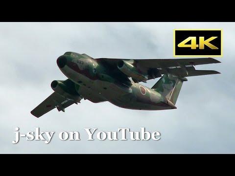 [4K] Iruma Base Air Show in Japan - Part 1- / 入間基地航空祭2014(午前)