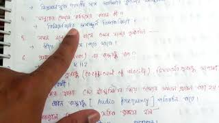 GENERAL SCIENCE -7 (RAIL, GROUP D,ASM,WB POLICE,KP,SSC,PSC MISCELLANEOUS,CGL,TC,SC,ECRC, SCIENCE,ALL