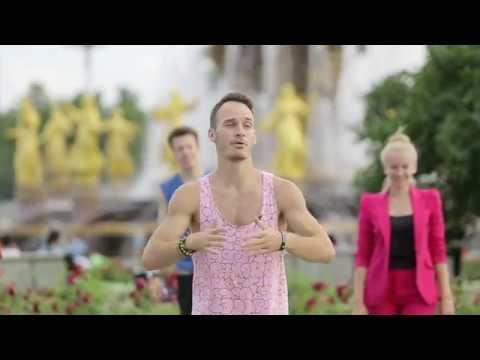 Танцевальный флэшмоб для фестиваля Вдохновение учим движения