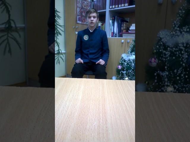 Изображение предпросмотра прочтения – НиколайВалинуров читает произведение «Кинжал» М.Ю.Лермонтова
