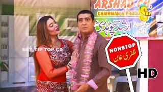 Zafri Khan | Non Stop Comedy | Zafri Khan with Khushboo and Nasir Chinyoti | Stage Drama Clip 2020