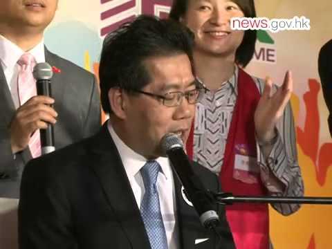同舟之情唱出香港精神 (29.6.2013) - YouTube