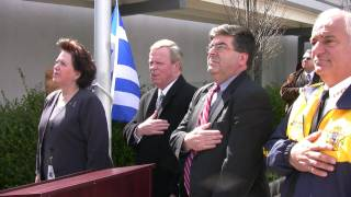 Bergen County Celebrates 190th Anniversary of the Republic of Greece