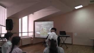 Сердце отдаю детям 2014 г. ХМАО Открытый урок Цынглер Наталья Николаевна
