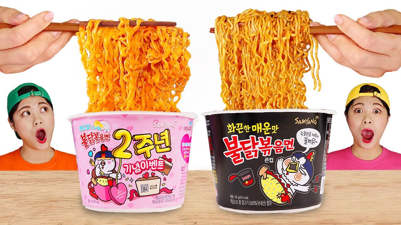 Download Mukbang Fire Spicy Noodle 불닭볶음면 먹방 DONA 도나