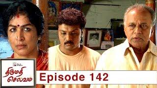 Thirumathi Selvam Episode 142, 18/04/2019 #VikatanPrimeTime