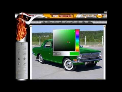 Виртуальный тюнинг автомобилей #2[HEAVENLY GARAGE]