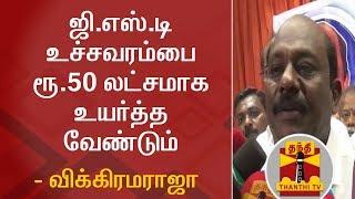 Thanthi TV : Top News in September 2017