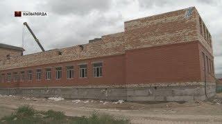 150 детей власти Кызылорды перевели в недостроенную школу