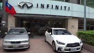 Цены на авто в 2019! Инфинити это Ниссан? Продажа Infiniti Тайвань Тайбэй! Дром ру авто из Японии