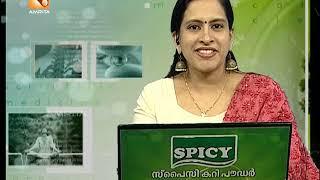 ഹെർണിയ  | Health News:Malayalam | 13th Dec 2018