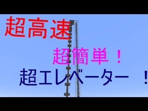 【マイクラ】レッドストーン回路でできる ...