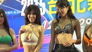 2015 台北新車大展[ 若看不到影片或聽不到音樂,表示該影片中的音樂有版...