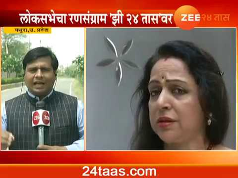 Uttar Pradesh | Mathura | Ground Report On 2nd Phase Election At 1230 PM