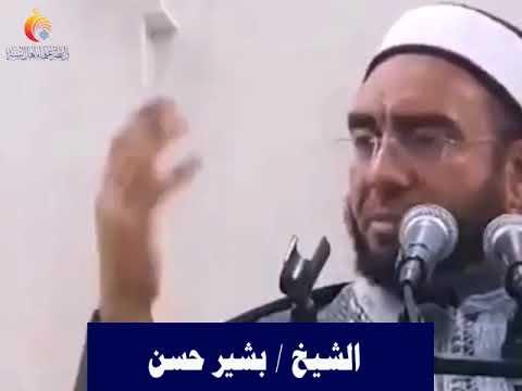 """داعية تونسي يفضح شيوخ """"بشار"""" و""""السيسي"""": هؤلاء جنود الشيطان thumbnail"""