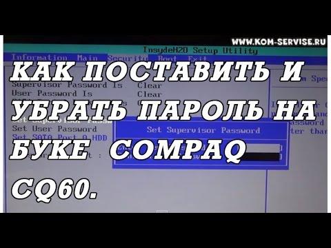 Включаем ноутбук 1995 года Compaq Contura 420C - Мини обзор - YouTube