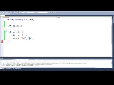 Программирование. Занятие №14. Массивы: Одномерные массивы: Разбор сложных задач. Завершение темы.