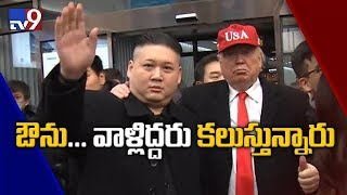 Breaking News : Donald Trump to meet Kim Jong-un - TV9
