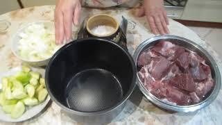 Как приготовить вкусно дичь.
