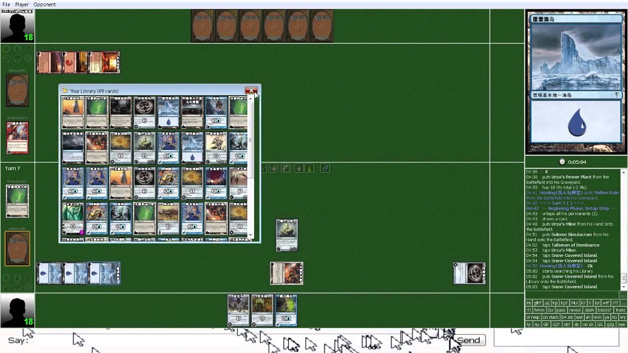 Virtual Playtable