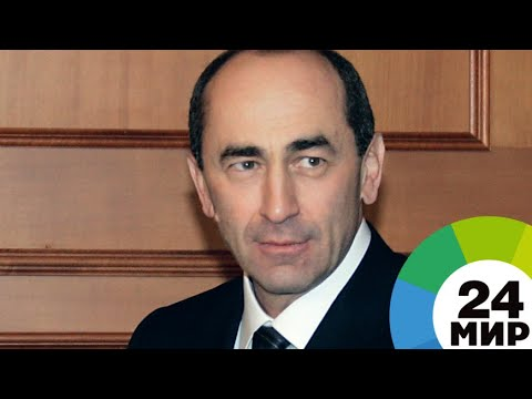 Арест имущества экс-президента Армении Кочаряна признан нарушением его прав