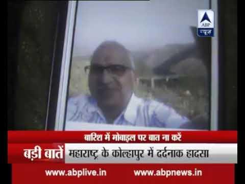 Is Video Ko Dekh Kar Phir Kabhi Bhi Barish Main Mobile Phone Istemal Nahi Karenge