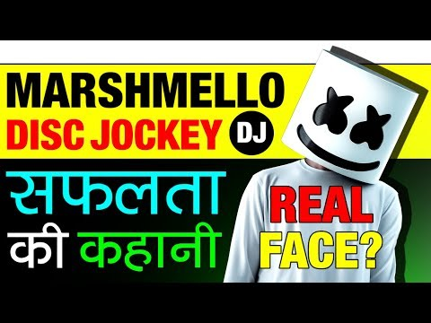 Marshmello 🎵 Most Popular DJ Biography In Hindi   Real Face   About   Song : Friends, Wolves, Alone